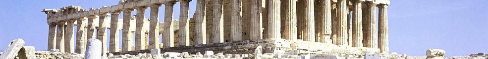 Vuelos baratos a grecia for Vuelos baratos a bulgaria